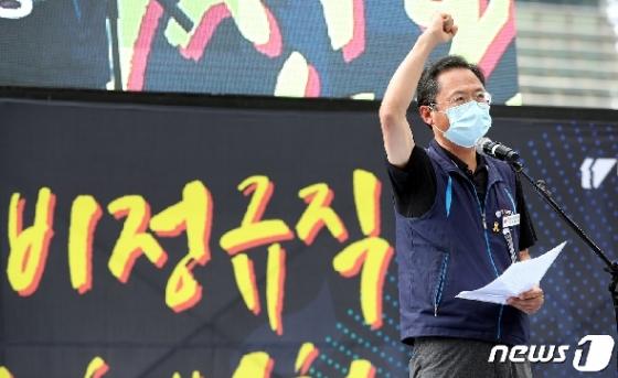 [사진] 구호 외치는 김명환 위원장