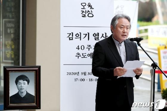 [사진] 추모사 읽는 이홍정 목사