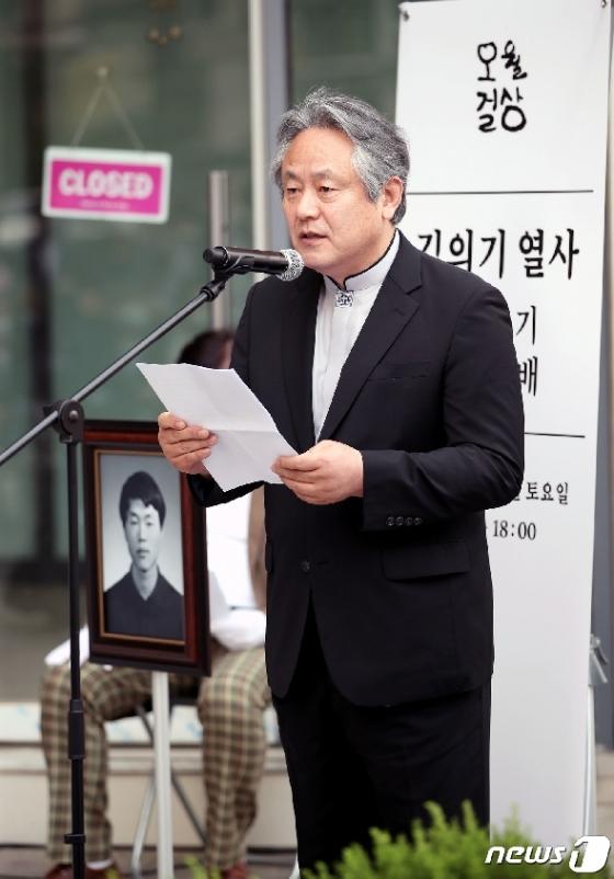 [사진] 이홍정 목사, 김의기 열사 40주기 추모예배 추모사