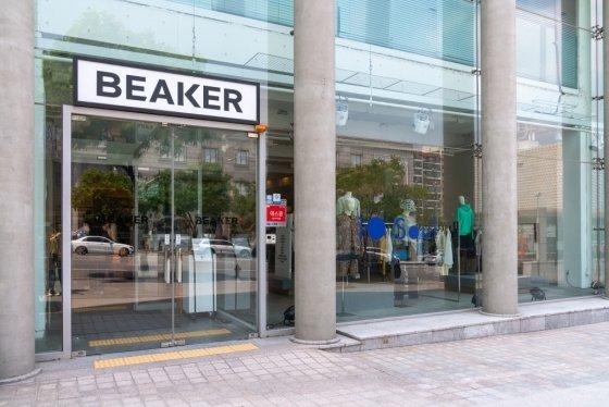 삼성물산 비이커, '텐소울' 팝업 스토어 연다