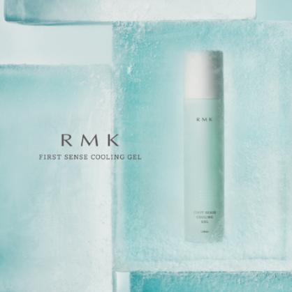 RMK, 피부 온도 낮추는 '퍼스트 센스 쿨링 젤' 출시
