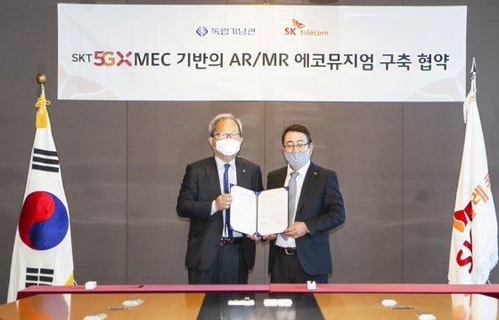 이준식 독립기념관장(왼쪽), SK텔레콤 유영상 사업부장이 '5G MEC 기반의 AR/MR 에코뮤지엄 구축'을 위한 5년간의 중장기 협약을 체결했다고 1일 밝혔다. / 사진=SK텔레콤<br />