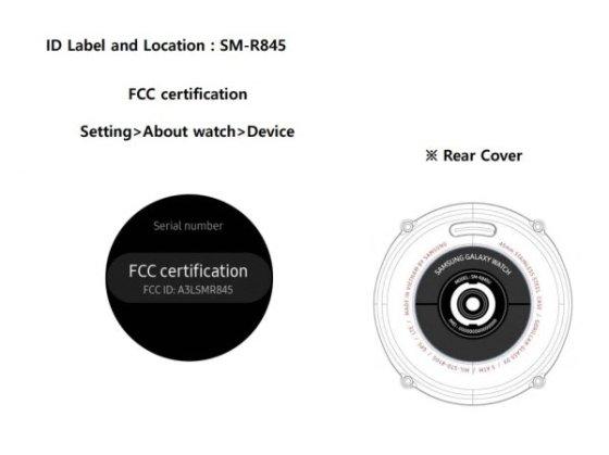 미국 FCC 적합성 평가 인증 화면 /사진=샘모바일