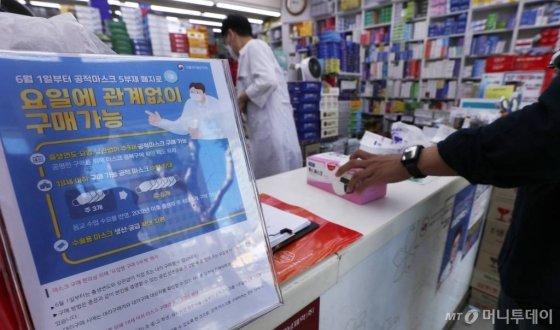공적 마스크 구매 5부제 폐지 첫날인 1일 오전 서울 종로구의 한 약국에 5부제 폐지 안내문구가 붙어있다. / 사진=김휘선 기자 hwijpg@