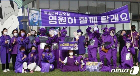 팬들이 1일 오전 인천광역시 중구 한 스튜디오 앞에서 '미스터트롯 : 사랑의 콜센터'에 출연하는 김호중을 응원하고 있다. / 사진=뉴스1
