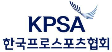 한국프로스포츠협회 로고.