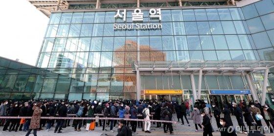 서울역 /사진=김창현 기자
