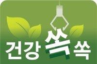 덥고 습한 여름철… 피해야 할 식중독균 3가지