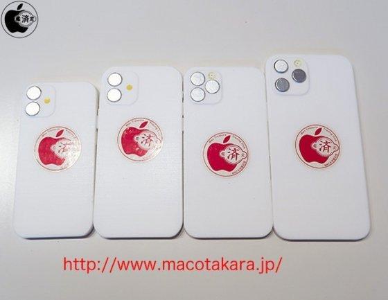 아이폰12 시리즈 예상 모형 /사진=맥오타카라