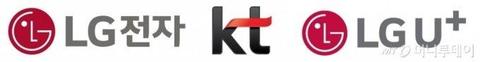 KT와 LG전자, LG유플러스는 3일 서울 종로구 KT 광화문빌딩에서 '대한민국 AI 1등 국가를 위한 업무협약'을 체결했다고 밝혔다.