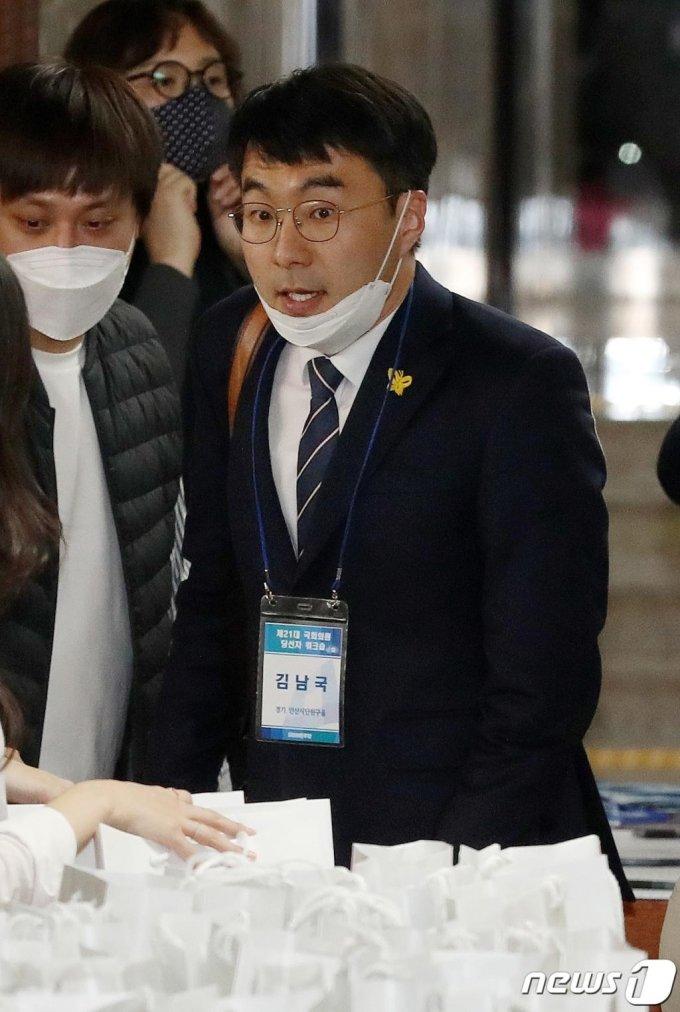 (서울=뉴스1) 박세연 기자 = 김남국 더불어민주당 의원. 2020.4.27/뉴스1