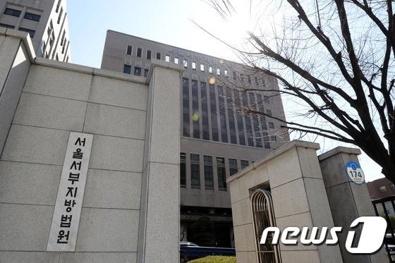 '대학원생 제자 성폭행 혐의' 경희대 교수 구속