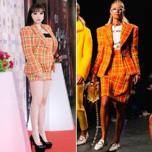 박봄, 스커트를 원피스로 연출…대종상 영화제 옷,
