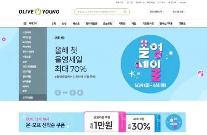 올리브영, 세일 중 온라인몰 누적 방문자 1000만 달성