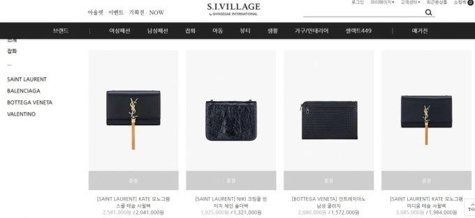 4일 신세계인터내셔날의 온라인몰 '에스아이빌리지'에서 판매 중인 재고 면세품이 품절 사태를 빚고 있다.