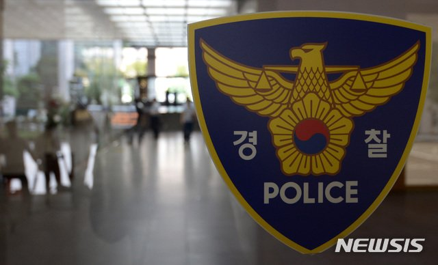 밤 11시 길거리에서 여성 성추행, 잡고보니 현직 부장검사