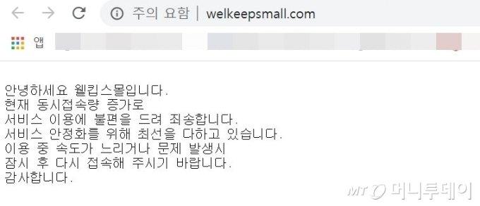 """단돈 500원 '비말차단 마스크' 마트 판매는 """"아직"""""""