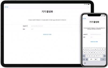애플의 킬 스위치인 활성화 잠금 상태 화면