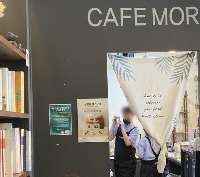 카페모아서 일하는, 시각장애인 바리스타 재민씨. 그가 내놓은 커피를 맛볼 수 있어 다행이다./사진=남형도 기자
