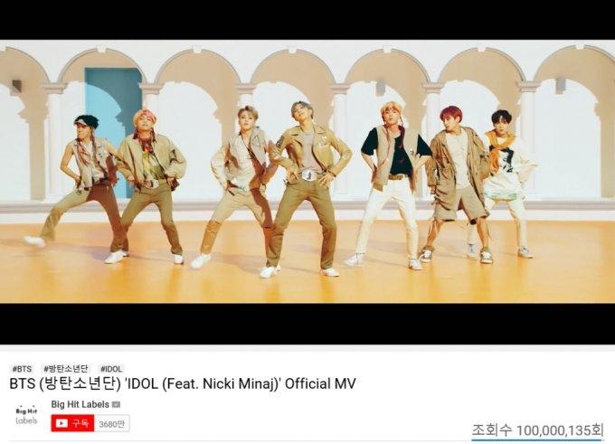 BTS(방탄소년단)의 'IDOL'(Feat. Nicki Minaj) MV 1억뷰. /사진=유튜브 캡처