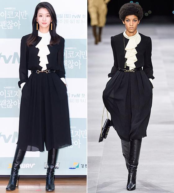 배우 서예지, 셀린느 2020 S/S 컬렉션/사진=tvN, 셀린느