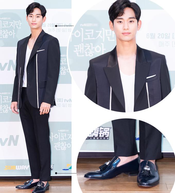 배우 김수현/사진제공=tvN