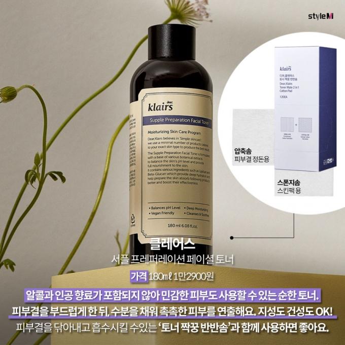 """[카드뉴스] """"'스킨팩' 할 때 딱!""""…촉촉한 토너 추천 6"""