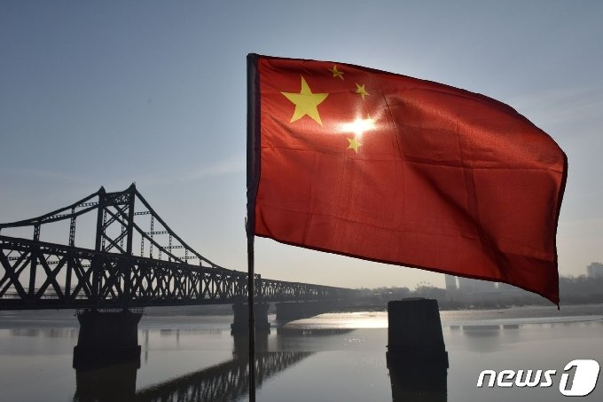 중국 랴오닝성 단둥시 압록강변에 세워져 있는 중국 오성홍기. © AFP=뉴스1