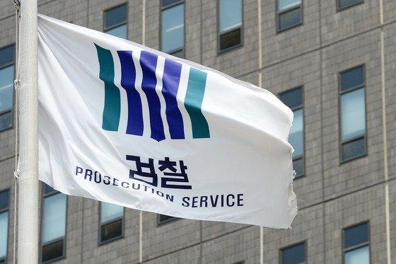 검찰, '입찰 담합' 관련 KT본사 연이틀 압수수색