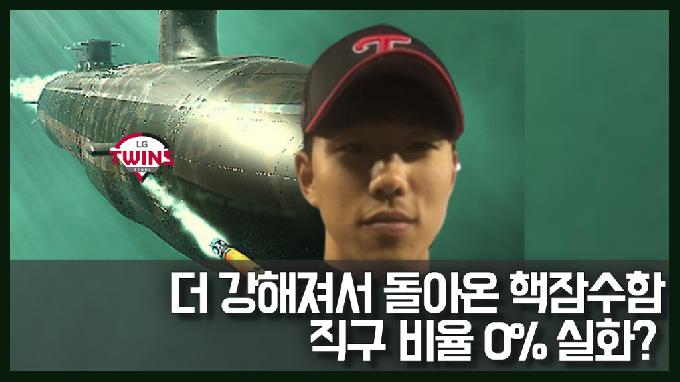 /그래픽=김혜림 기자