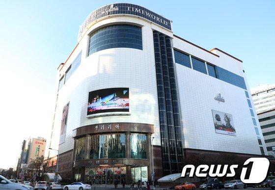 한화갤러리아타임월드 전경.© 뉴스1