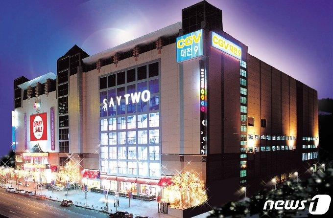 백화점 세이 야간전경.© 뉴스1