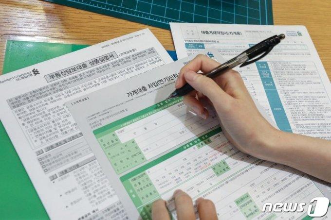16일 서울 시내의 한 은행에서 대출 상담이 진행되고 있다./사진제공=뉴스1