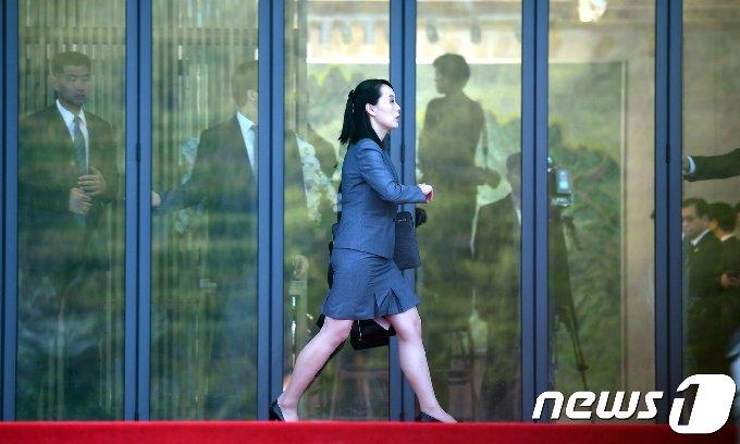 김여정 당중앙위원회 제1부부장이 판문점 평화의 집을 나와 판문각으로 향하고 있다. © News1 한국공동사진기자단