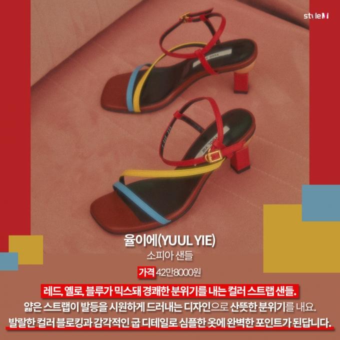 """[카드뉴스] """"편하고 시원해""""…감각적인 '여름 샌들' 추천 6"""