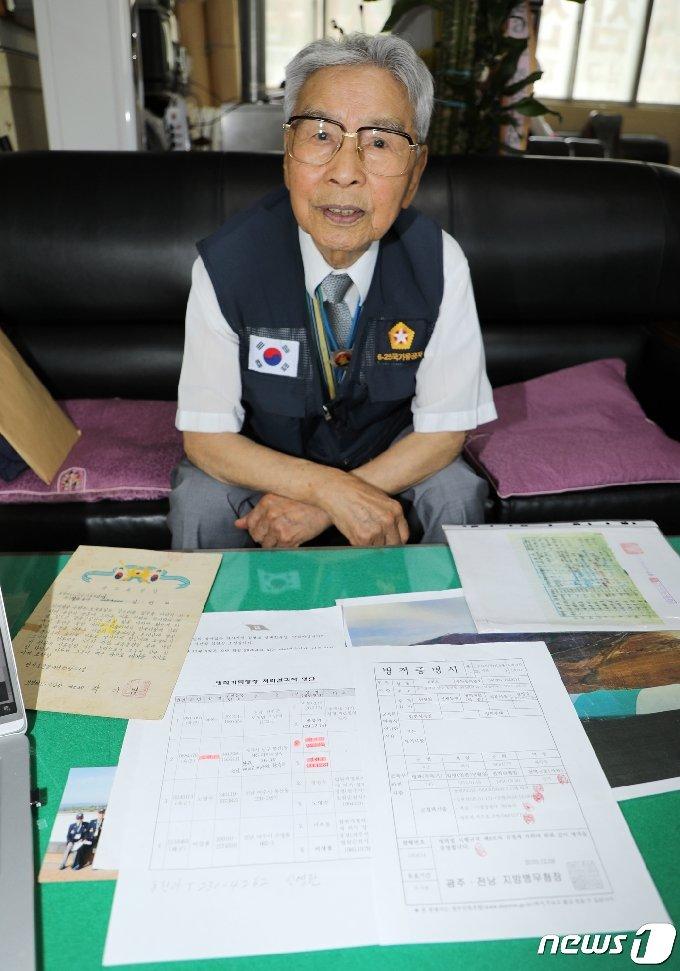 6·25참전용사 김현조씨가 22일 오후 광주 남구 백운동 대한민국 6·25참전국가유공자 광주남구지회 사무실에서 가명을 쓰고 참전했다가 최근 수정했다는 병적증명서를 내보이고 있다. 그는 '23살 김천석'이란 가명을 쓰고 6·25에 참전했다.2020.6.23 /뉴스1 © News1 허단비 기자