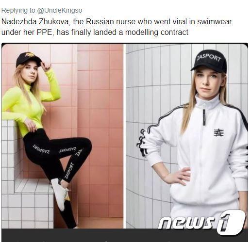 주코바 © 뉴스1