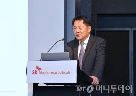 조정우 SK바이오팜 대표가 지난 15일 개최한 IPO(기업공개) 온라인 간담회에서 발표하고 있다. /사진제공=SK바이오팜
