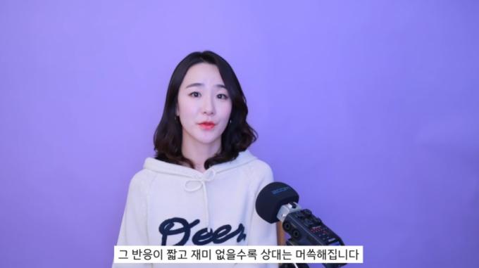 /사진=유튜브 '희렌최널' 캡처