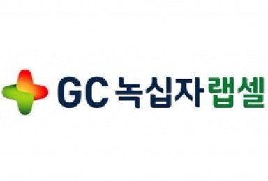 """GC녹십자랩셀 """"美아티바, 900억대 시리즈A 투자 유치"""""""