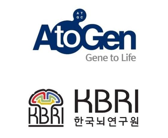 에이투젠-한국뇌연구원, 의약품 개발 공동연구 협약 체결