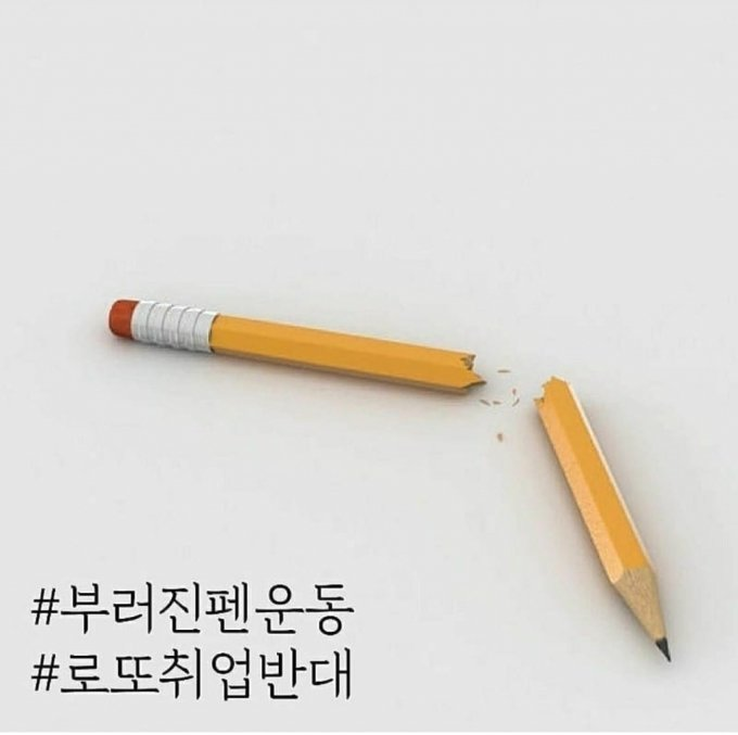 """""""분노의 이유는…"""" 취준생·현 정규직·전문가들이 본 인국공 사태"""
