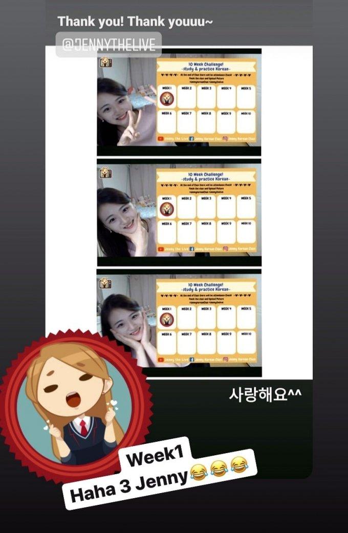 제니 리 유튜브 한국어 수업 출석체크 장면