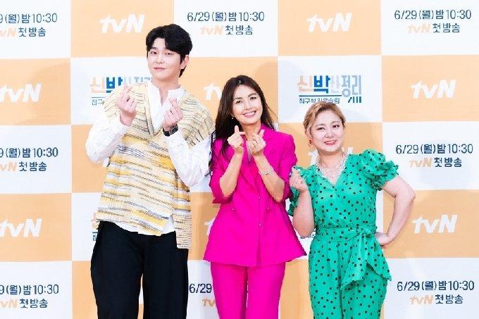 윤균상 신애라 박나래/tvN '신박한 정리' 제공© 뉴스1