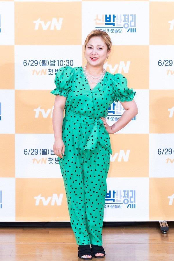 박나래/tvN '신박한 정리' 제공© 뉴스1