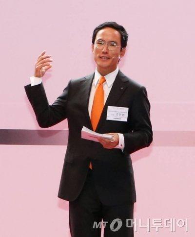 한국타이어 중앙연구소 테크노돔 기공식에 참석한 조현범 사장/사진=한국타이어