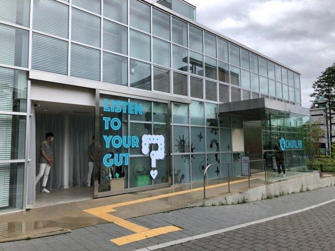 천랩이 서울 강남구 수서동 식물관PH에서 마이크로바이옴 기반 개인 맞춤형 헬스케어 서비스를 공식 출시했다./사진=이재윤 기자