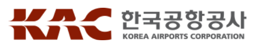 한국공항공사, 호국보훈의달 감사패 수상