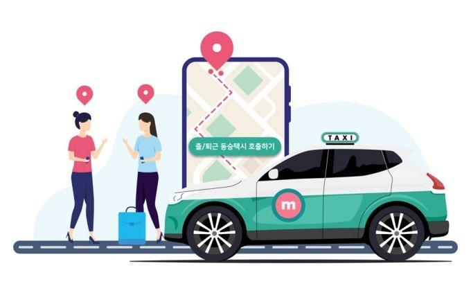 앱미터기 기반 단거리 택시 동승서비스 개요/사진=KST모빌리티