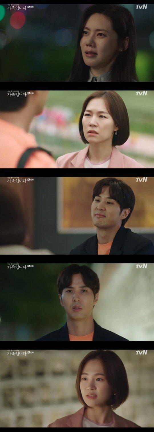 tvN '(아는 건 별로 없지만) 가족입니다' © 뉴스1